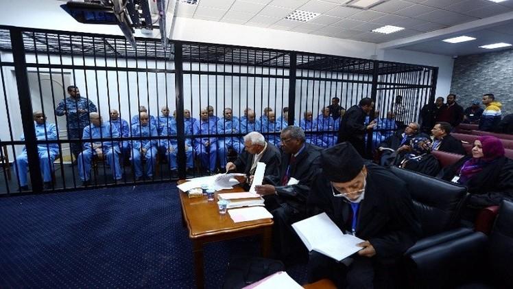تأجيل محاكمة رموز نظام القذافي إلى الشهر المقبل