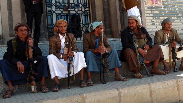 الحوثيون يسيطرون على ريمة اليمنية