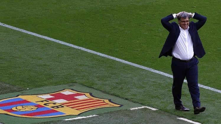 تاتا مارتينو: ارتكبت أخطاء ضخمة مع برشلونة