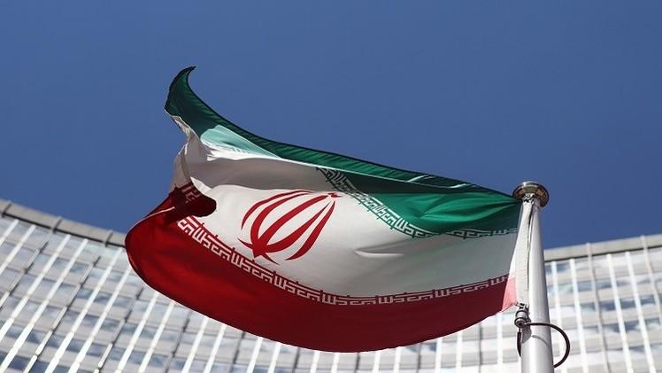 السلطات الأمريكية تفرض عقوبات ضد أشخاص وشركات لها صلة بالحكومة الإيرانية