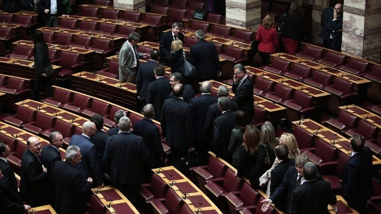 البرلمان اليوناني يحل نفسه ويجري انتخابات تشريعية مبكرة