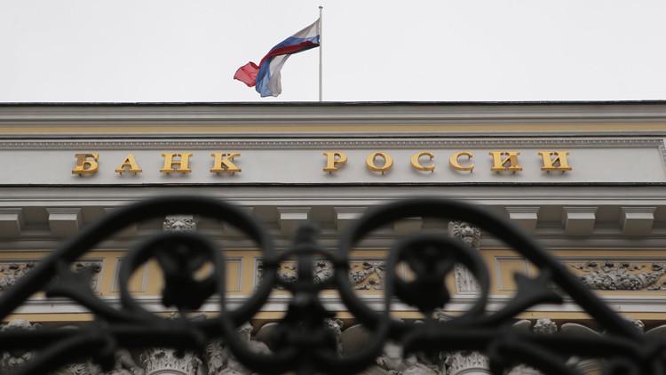 2014 عام قاتم على الروبل الروسي