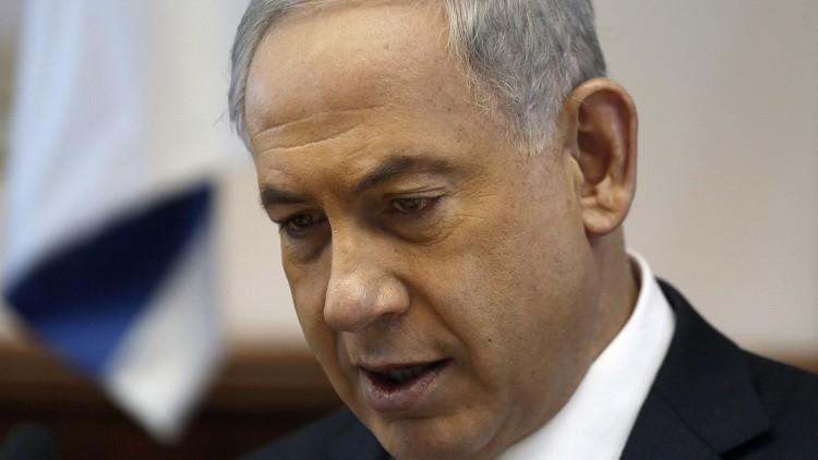 عباس يوقع على وثيقة الانضمام إلى محكمة الجنايات الدولية