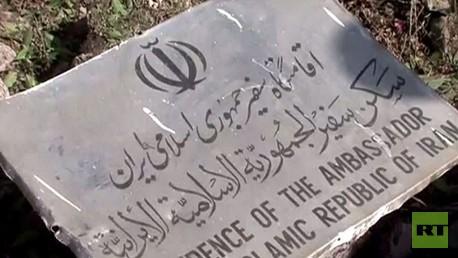 أثار التفجير الذي استهدف مقر السفير في إيران