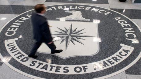مقر وكالة الاستخبارات المركزية الأمريكية