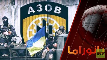 أوكرانيا.. بوادر حل أم استراحة محارب