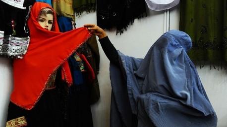 مرأة ترتدي النقاب