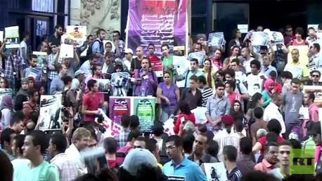 المطالبة بتنفيذ العدالة الاجتماعيو وحقوق الانسان في مصر