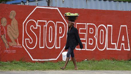 """حمى """"ايبولا"""""""