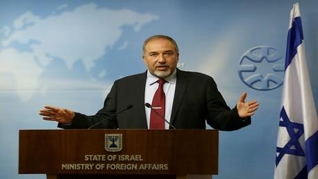 أفيغدور ليبرمان - وزير الخارجية الإسرائيلي