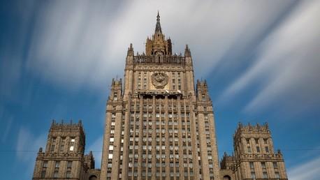 وزارة الخارجية الروسية - موسكو
