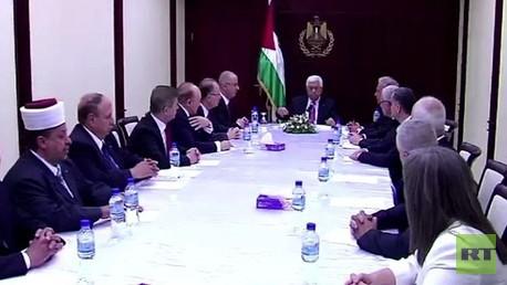 اجتماع للسلطة الفلسطينية - أرشيف