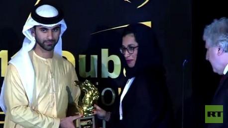 حفل توزيع مهرجان دبي السينمائي الحادي عشر