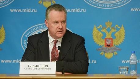 ألكسندر لوكاشيفيتش، الناطق باسم الخارجية الروسية
