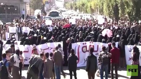 مظاهرات في صنعاء لاخراج المسلحين من المدينة