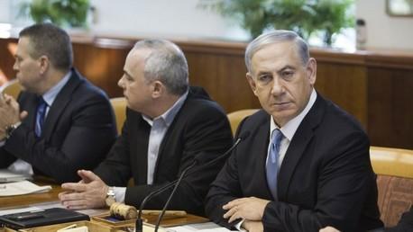 اجتماع الحكومة الإسرائيلية