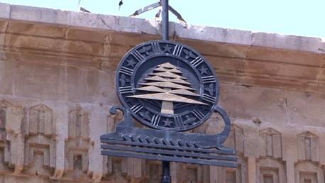 الاتفاق على تفعيل المؤسسات الدستورية في لبنان