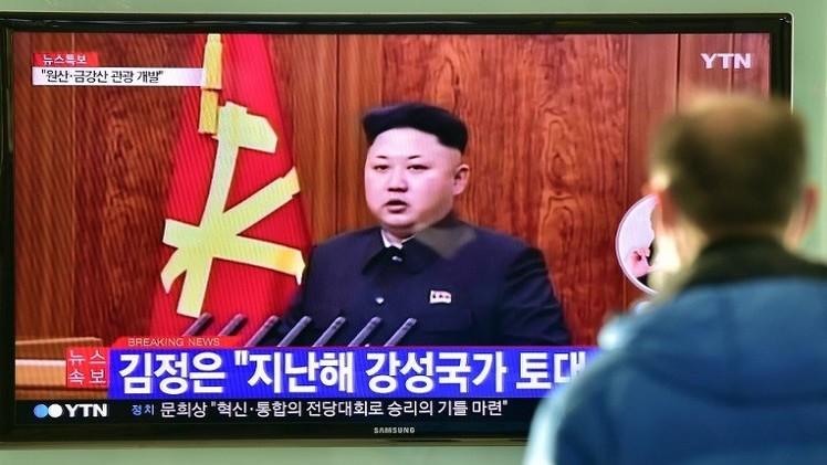 بيونغ يانغ لا ترى مانعا لاستئناف المفاوضات مع سيؤول