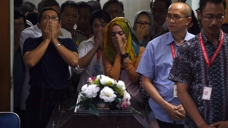 العثور على أجزاء من حطام الطائرة الماليزية