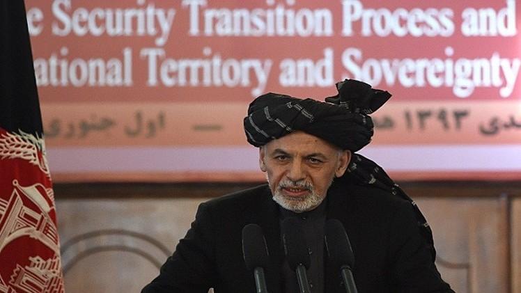 أفغانستان تتسلم رسميا مسؤولية أمنها