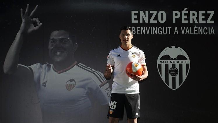إنزو بيريز لاعب الخفافيش الجديد يتوعد ريال مدريد
