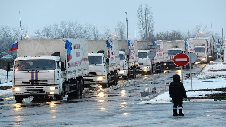 روسيا ترسل قافلة المساعدات الإنسانية الـ 11 إلى شرق أوكرانيا