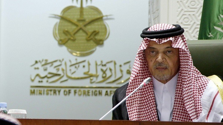 وفد سعودي يعتزم زيارة العراق لإعادة تطبيع العلاقات
