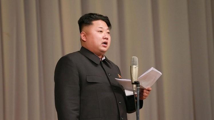 بيونغ يانغ تتهم واشنطن بمعاداتها المتأصلة