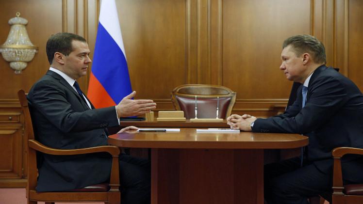 مدفيديف يكلف بمراقبة سحب الغاز الروسي في أوكرانيا
