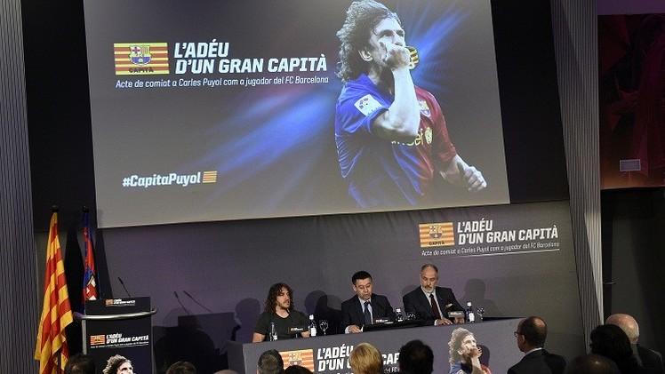 أزمة إقالات واستقالات وغيابات تعصف بنادي برشلونة