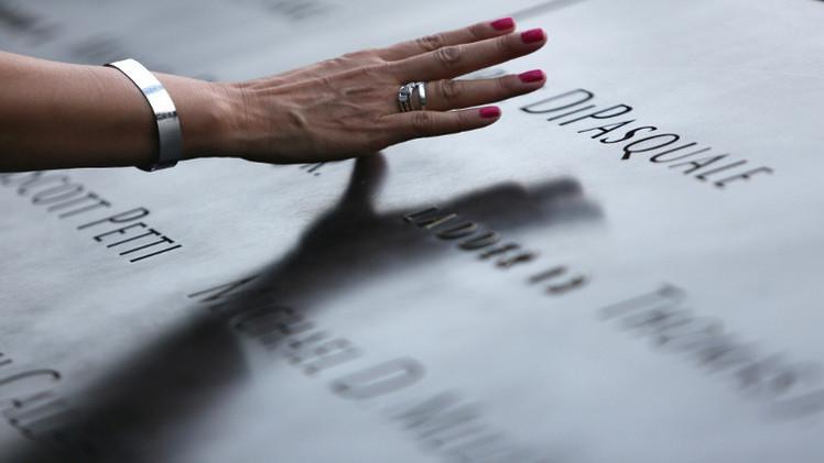 أسر ضحايا 11 سبتمبر تطالب بنشر أوراق سرية حول دور محتمل للسعودية بالهجمات