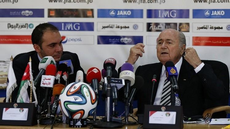 الأمير علي بن الحسين يعتزم الترشح لرئاسة الفيفا