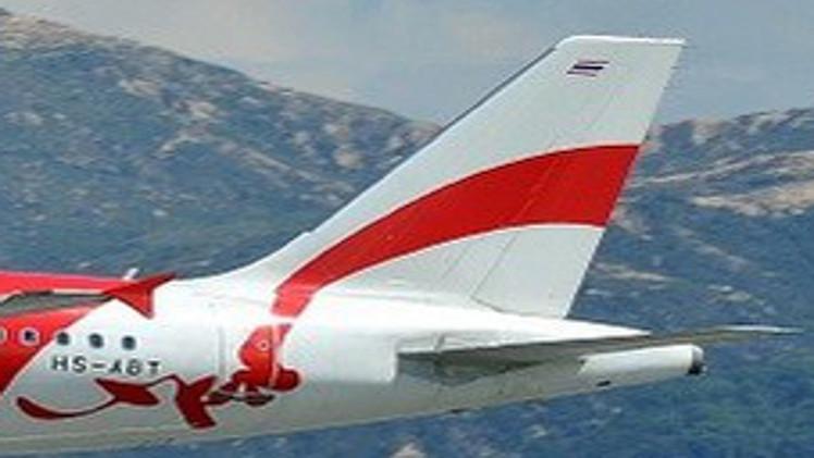 العثور على ذيل الطائرة الماليزية المنكوبة