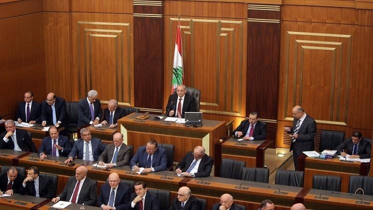تأجيل جلسة انتخاب الرئيس اللبناني للمرة الـ17