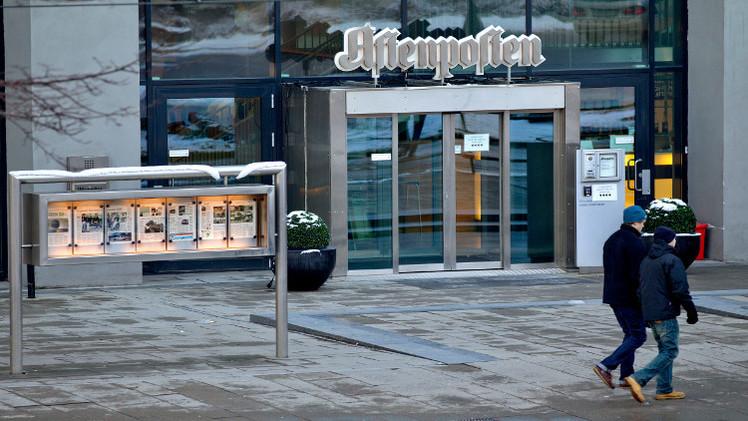 الكشف عن عملية تنصت شاملة على سفارات أجنبية من بينها الروسية في أوسلو