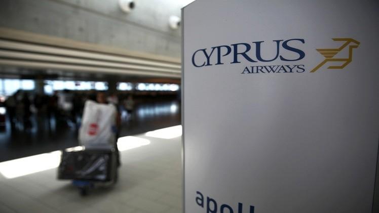 إغلاق الخطوط الجوية القبرصية