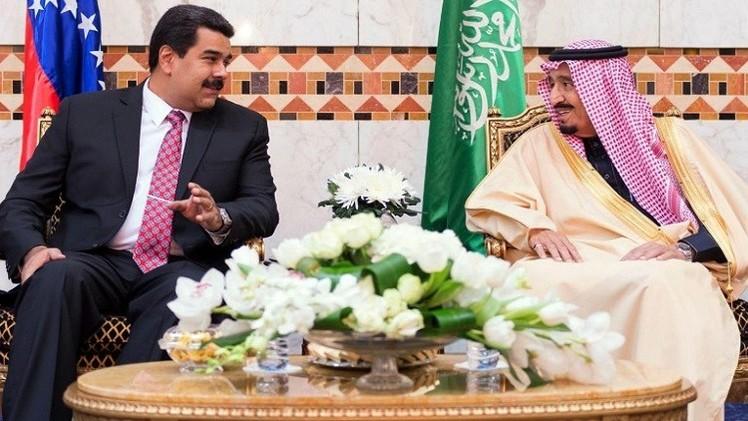 بعد طهران والرياض.. الرئيس الفنزويلي في الدوحة لبحث الأزمة النفطية
