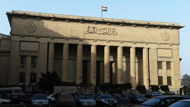 مصر.. إحالة أوراق 4 متهمين بانتمائهم لـ