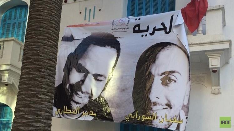 القضاء التونسي يفتح تحقيقا في قضية الصحفيين الشورابي والقطاري