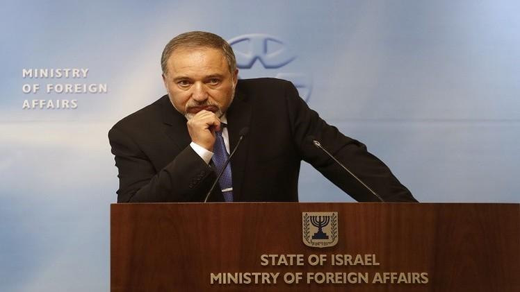 الخارجية الاسرائيلية تعمم وثيقة سرية بشأن توقعات سيئة لمكانة إسرائيل دوليا