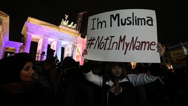 قادة ألمانيا: لا مكان للعنصرية والتطرف في بلادنا (فيديو)