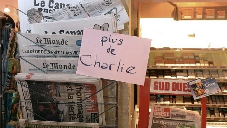 صحيفة  بلجيكية تنشر صورة الكعبة مع عبارة