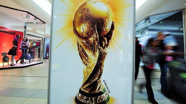 العثور على جزء من كأس العالم الأصلي