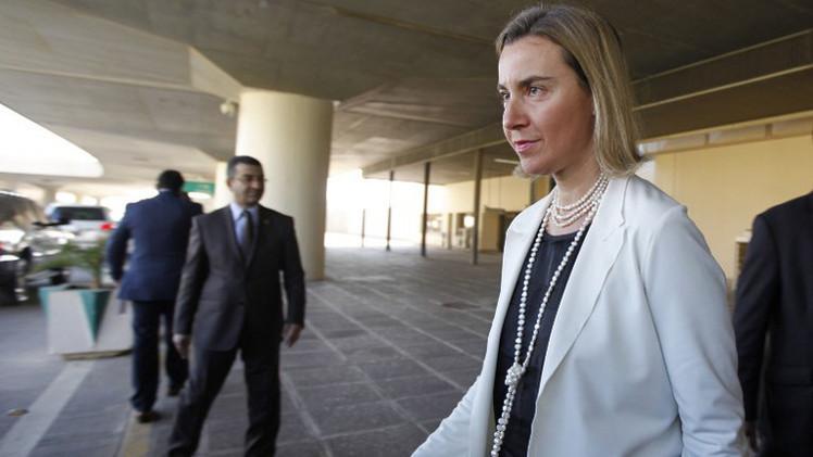موغيريني: الاتحاد الأوروبي مهتم بحوار سياسي مع روسيا حول عدد من القضايا الدولية