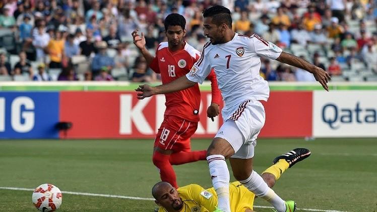 بالفيديو .. الإماراتي علي مبخوت يسجل أسرع هدف في تاريخ كأس آسيا