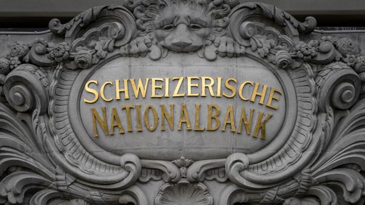 بنك سويسرا يفاجئ الأسواق ويخفض أسعار الفائدة إلى -0.75%