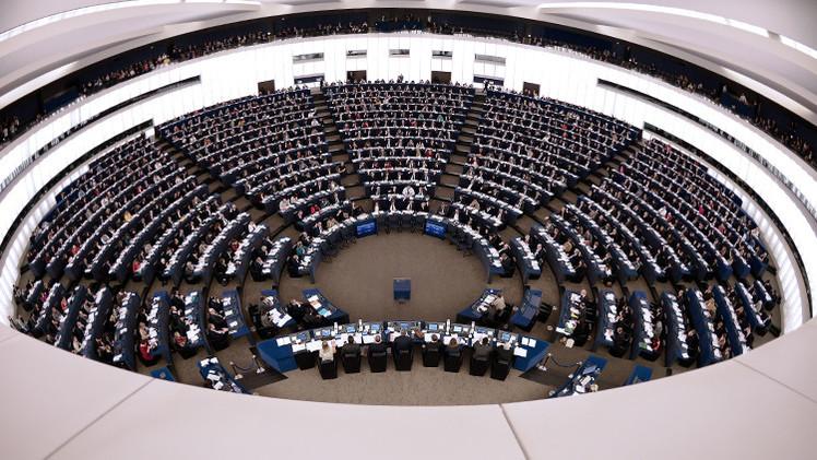 البرلمان الأوروبي يدعو إلى عقوبات جديدة ضد روسيا