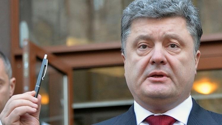 بوروشينكو يؤكد احتجاز 600 أوكراني في منطقة الصراع