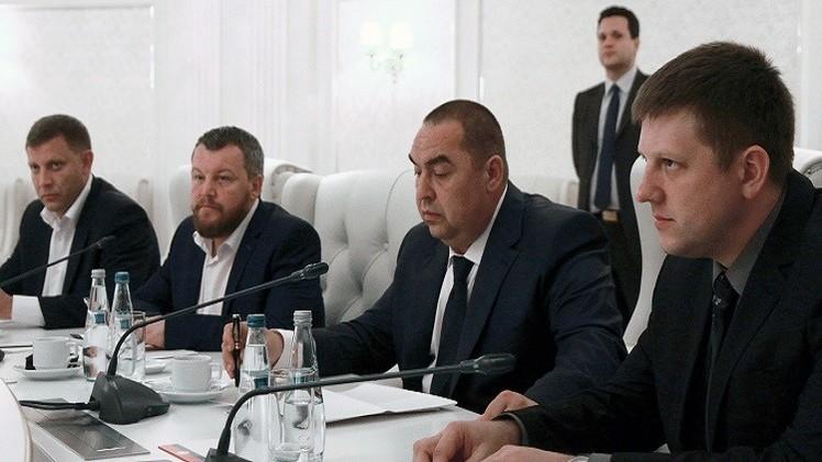 لقاء تمهيدي لمجموعة الاتصال حول أوكرانيا عقد في كييف