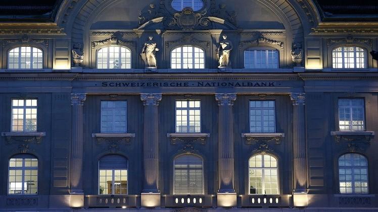 مؤشرات أوروبا تفتتح على تراجع مع هبوط أسهم سويسرا